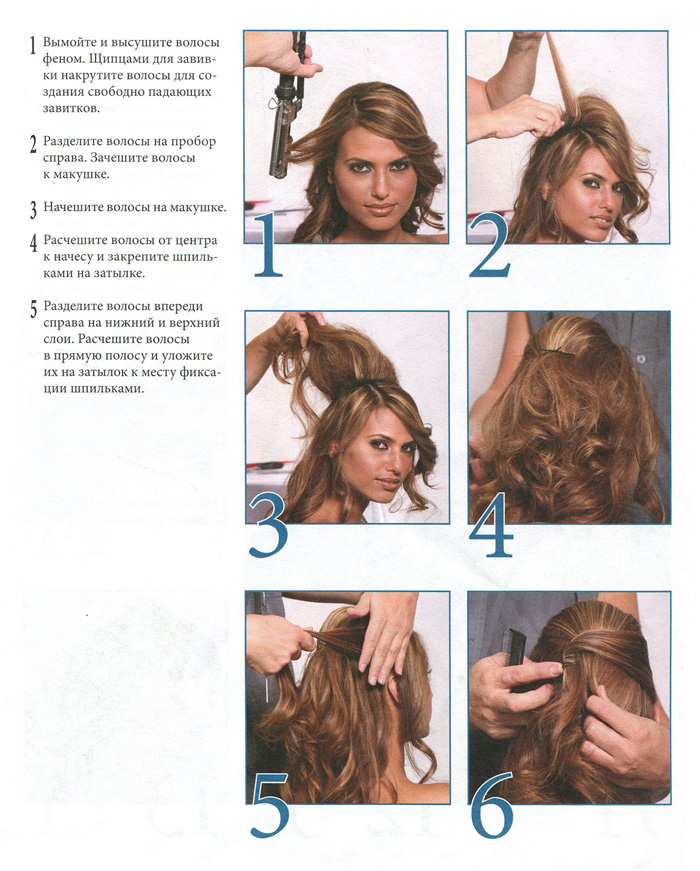 Как сделать стрижку каскад на средние волосы