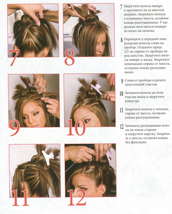 Длинные волосы прически описание