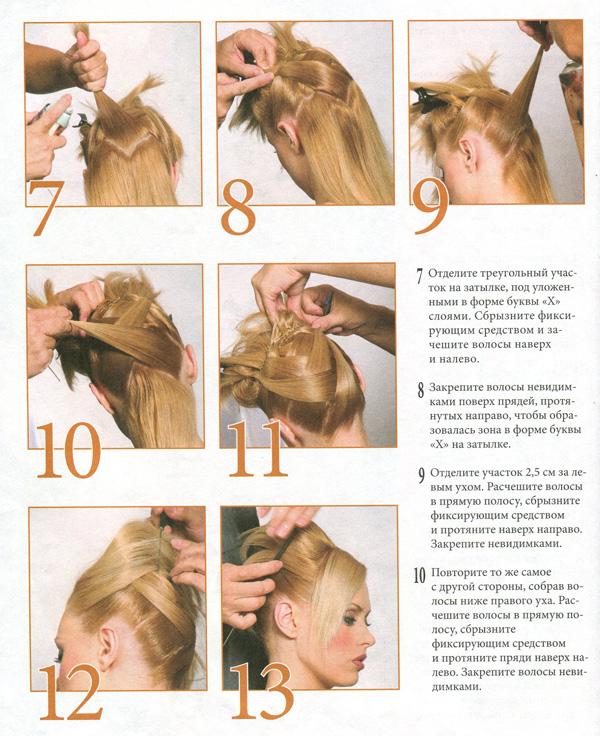 Повседневная прическа на средние волосы своими руками фото 32